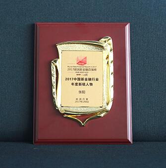 """2017胡润新金融百强榜发布 简理财张阳获""""新金融新锐人物"""""""